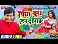 #Vijay Lal Yadav Holi Song - पिया दुध हरदीया - Piya Dudh Hardiya Dardiya Jhandu Bam Se Jae #Holisong