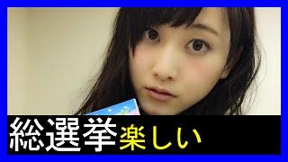 SKE48チームEの松井玲奈さんが2015年6月6日に行われた「AKB48 41stシン...
