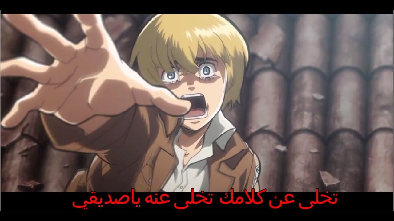 لن تنتهي اغنيه اجنبيه حماسيه مترجم عربي يبحث عنها الجميع it's over AMV لاتفوتكم