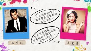 Thousandvideo 婚禮影片 - 編號17