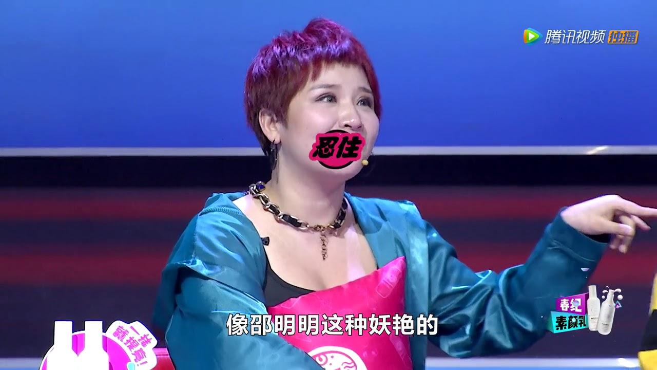 第11期:妹子逆袭倒追高富帅,涂磊花式卖萌