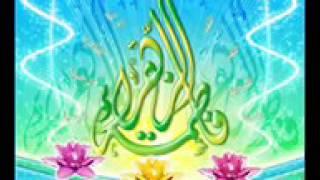 زهراء  كل الكون  عيد / قاسم  الساعدي /2017/2018