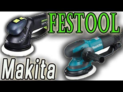 Шлифмашины Festool ROTEX RO 150  и Makita BO 6050 что лучше выбрать