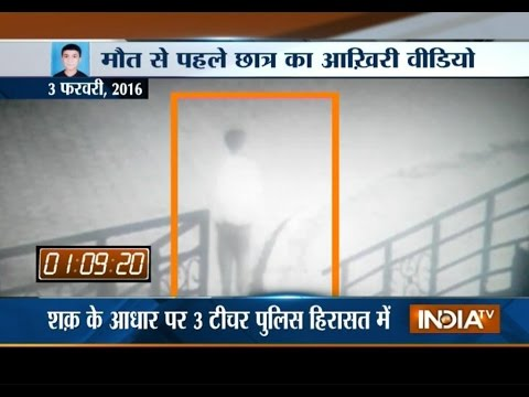 CCTV Footage Reveals the Truth Behind Ranchi Student's Death