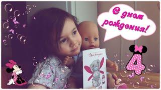 VLOG: Для ребенка день рождения – сюрпризы, подарки, развлечения | НАМ 4 ГОДИКА | OrenMama Vlog