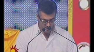 Chikubuku.com - Karunanidhi Function - Ajith Speech - Part 17