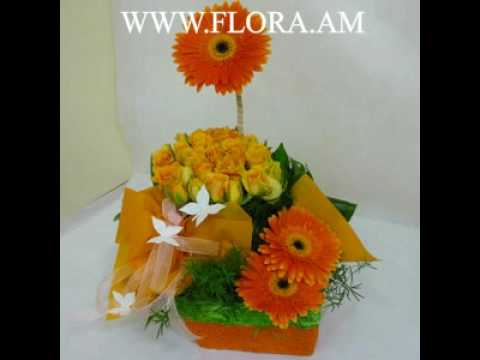 Flower Delivery To Yerevan
