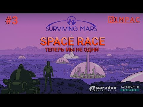 Surviving Mars: Space Race _ #3 _ Еще золото!