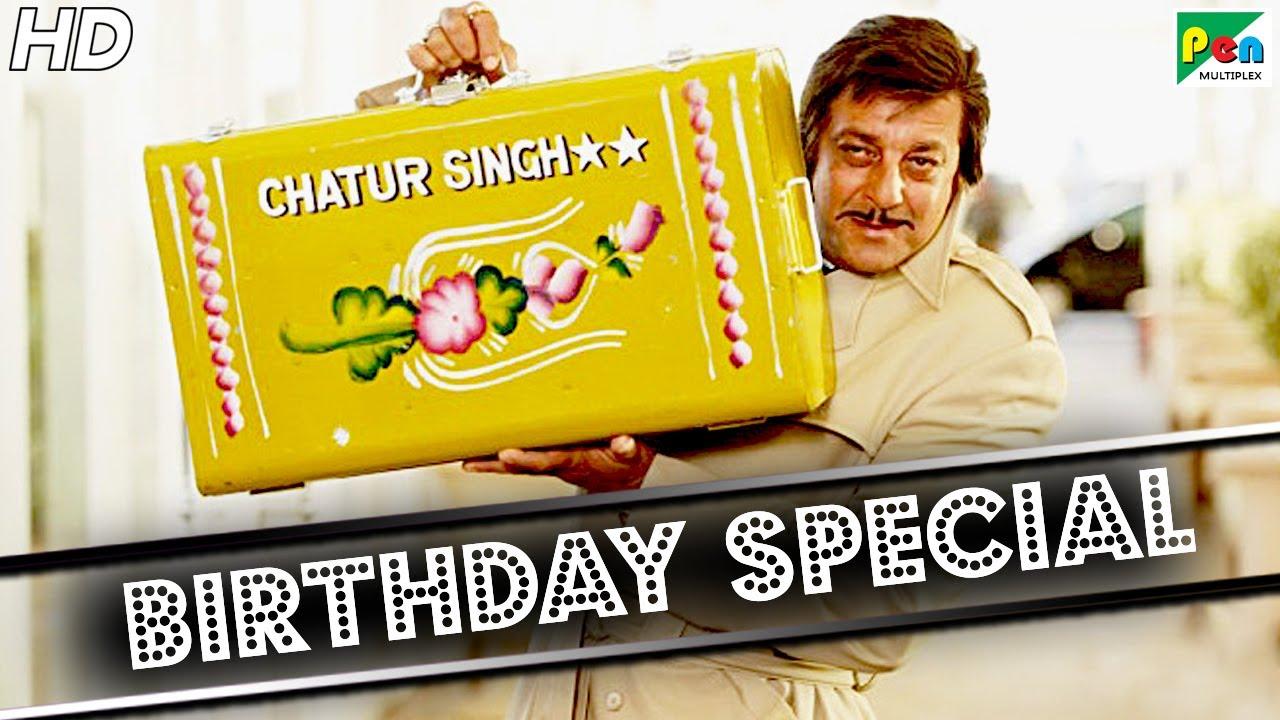 Sanjay Dutt Birthday Special | Best Of Movie Scenes | Hum Bhi Insaan Hain, Chatur Singh Two Star