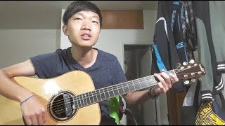 如果沒有你 吉他彈唱 cover (原唱 : 莫文蔚)