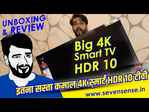 Tcl 43 inch 4k TV  with HDR 10 Unboxing & Review | Best Budget 4K Smart Tv in Hindi