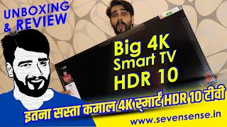 Tcl 43 inch 4k TV  with HDR 10 Unboxing & Review   Best Budget 4K Smart Tv in Hindi