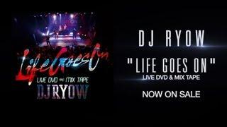 """DJ RYOW  """"DON"""