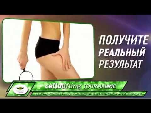 Celluflex Tourmaline Boxer Panty