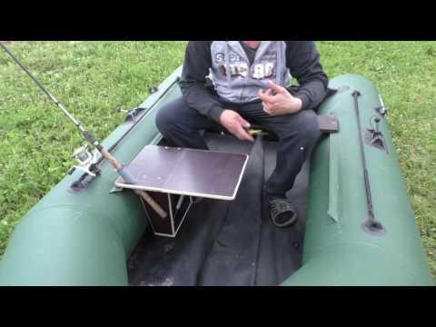 Столик трансформер для лодки ПВХ №11, смотреть онлайн