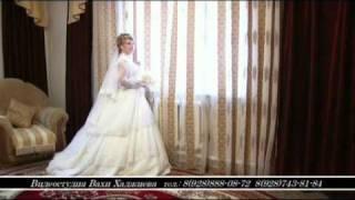Жених невеста 2