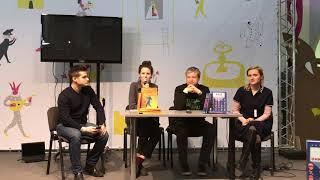 Как смотреть кино и как слушать музыку? Антон Долин и Ляля Канаурова на  non/fictio№21