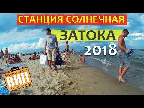 Туроператор Украины предлагает туризм и отдых по всему