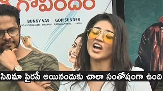 Actress Priyanka Comments On Taxiwala Movie Piracy | Vijay Devarakonda Taxiwala Movie | NewsQube