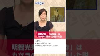 高橋一生が「大河ドラマ」と「結婚願望」を語る http://www.news-postse...