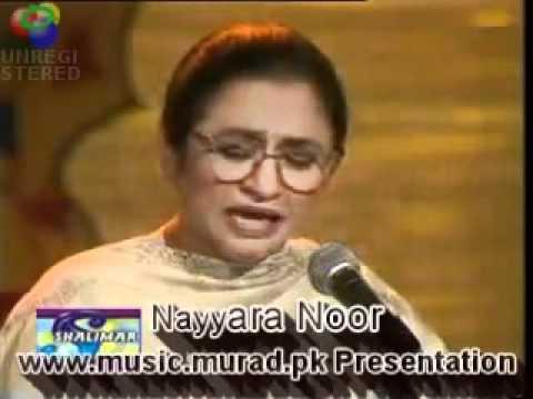 Nayyara Noor Roothe Ho Tum Ko kaise manaoon - MUBASHAR HASSAN VIRK