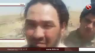 Адасқандар: Иракта ДАИШ содырларының арасында қазақтар жүр