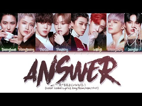 ATEEZ (에이티즈) - ANSWER (Color Coded Lyrics Eng/Rom/Han/가사)