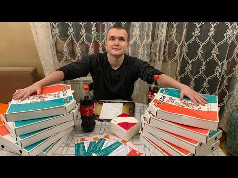 Mr.Pizza - Вкусная Пицца
