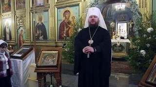 Слово митрополита Ферапонта в день памяти первомученика и архидиакона Стефана