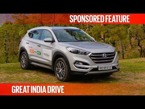 Hyundai Tucson Great India Drive | Part1 | Sponsored Feature | Autocar India