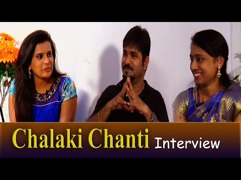 Jabardasth Fame Chalaki Chanti Exclusive Interview || No.1 N