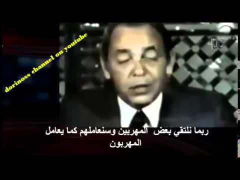 Hassan II - Polisario