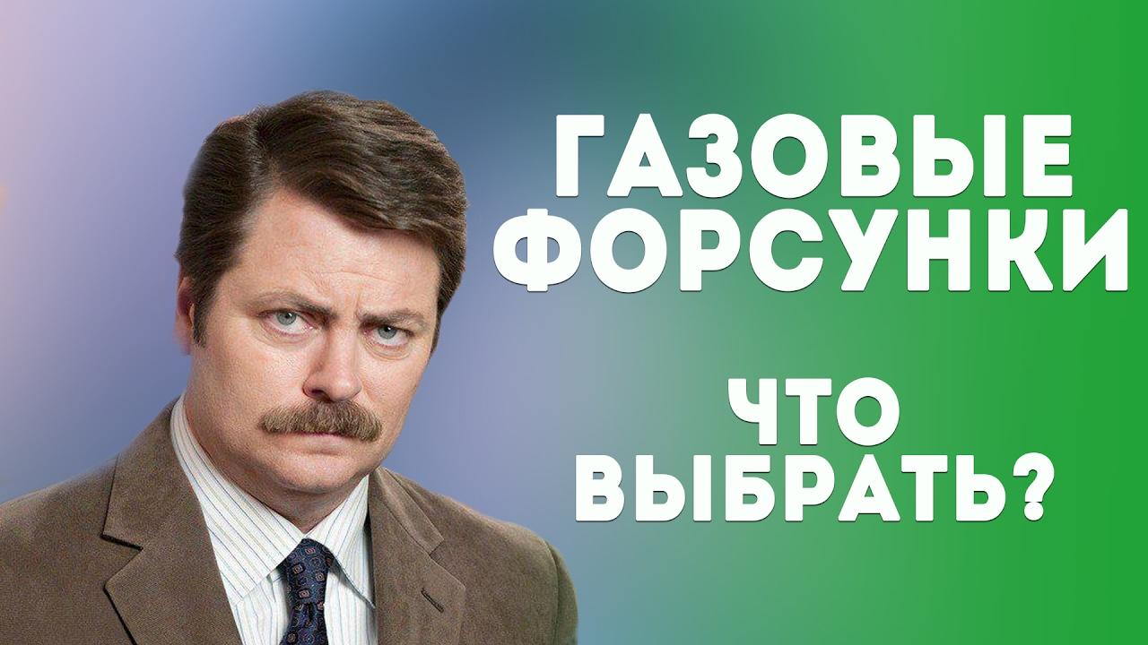 ПЕРЕКЛЮЧАТЕЛЬ ГАЗ/БЕНЗИН ИНЖЕКТОР STAG 2-W - YouTube