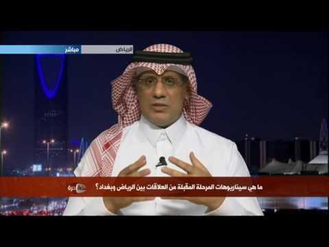 العراق يطلب من السعودية تغيير ثامر السبهان