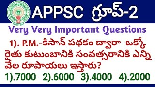 Download #APPSC Group2 Screening Test 2019 Model Question Paper, APPSC Group1, National Current Affairs 2019 Mp3 and Videos