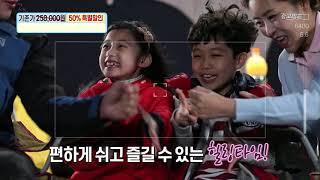 아오맥스 카본원투 낚시대_엘앤케이미디어