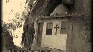 Афон. От Вершины до м.св.Павла