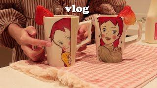 vlog • 주부일상, 쌈밥도시락, 주방용품 언박싱, …