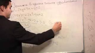 ЕГЭ математика С6. Решить в целых числах уравнение