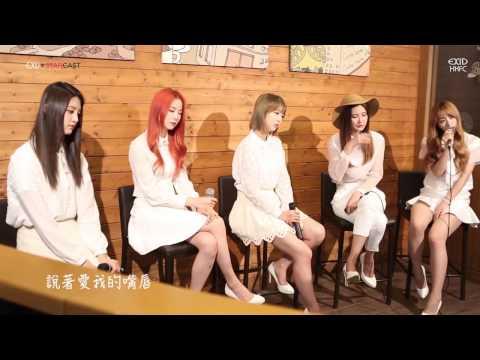 Free Download [繁體中文]exid - 1m (acoustic Ver) Mp3 dan Mp4