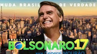 Música de Bolsonaro Muda Brasil Jingle Versão Guitarra ( Playback Instrumental Karaokê 2019)