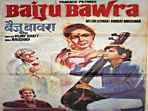 OLD IS GOLD   BAIJU BAWRA MOVIE ALL SONGS