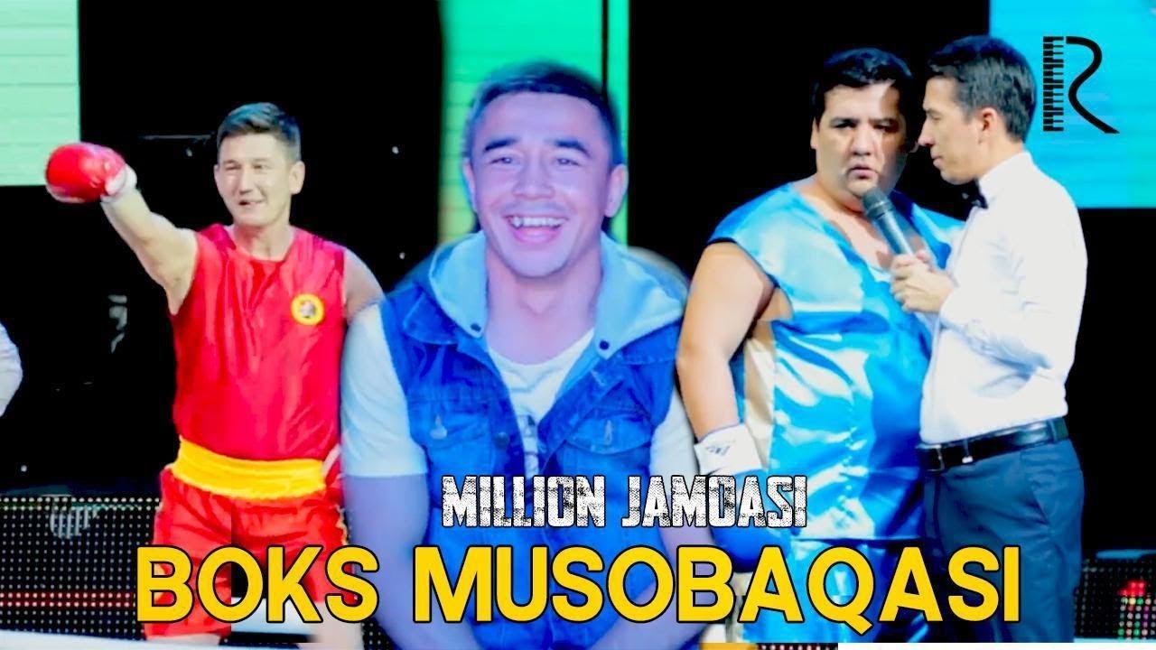 Million jamoasi - Boks musobaqasi | Миллион жамоаси - Бокс мусобакаси