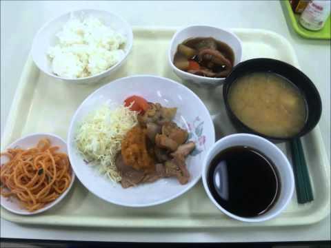 陸上自衛隊の食事 Japan Ground Self-Defense Force Meal