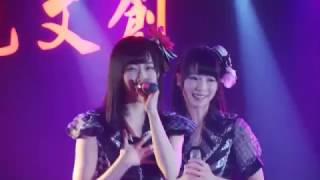 2017.01.21 IDOLidge Carnival in TAIPEI STAGE2 アイドルカレッジ [Ido...