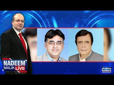 Nadeem Malik Live - SAMAA TV - 10 Jan 2018