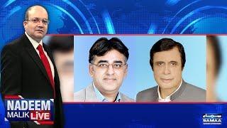 Kya Zainab Ke Qatil Pakray Jayeinge? | Nadeem Malik Live | SAMAA TV | 10 Jan 2018