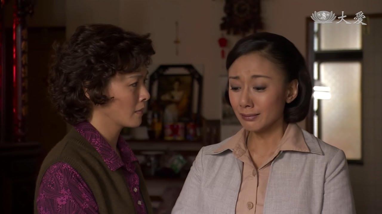 [芳草碧連天] - 第34集 / An Heir of Love - YouTube
