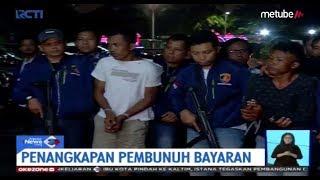Pembunuh Bayaran Ayah dan Anak di Sukabumi Ditangkap di Lampung - SIS 28/08