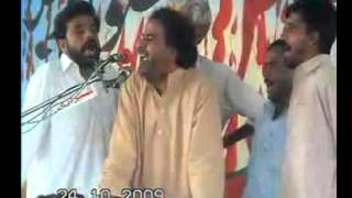 Zakir Manzoor Hussain shah of Kot Adu majlis jalsa mankewal Sargodha
